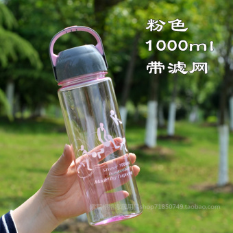 FGA 1000ml outdoor plastic large Summer Cup sports bottle