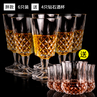 Flavinmci home whiskey wine cup
