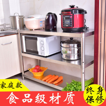 Floor multi-layer stainless steel microwave oven rack shelf