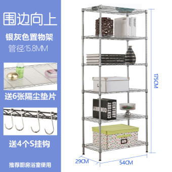Floor multi-layer storage rack kitchen shelf