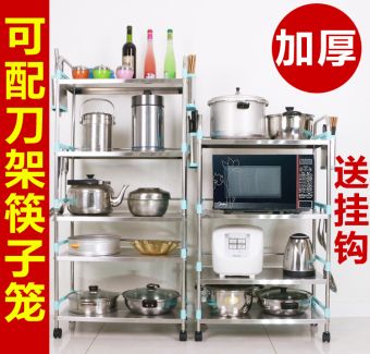 Floor organizing hot pot rack kitchen storage rack