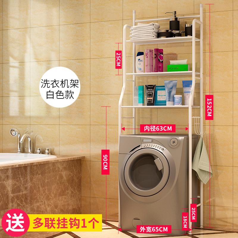 Floor Roller Washing Machine Storage Rack Bathroom Storage Rack Toilet Rack