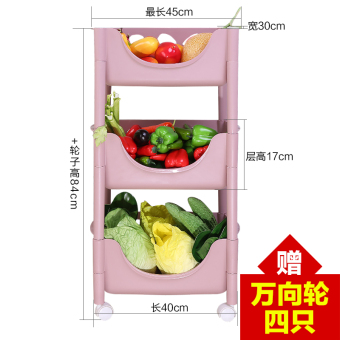 Floor space and vegetables fruit basket storage rack kitchen shelf