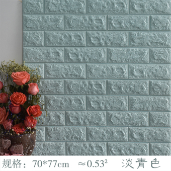 Foam bumper soft bag tile adhesive paper painting wall stickers