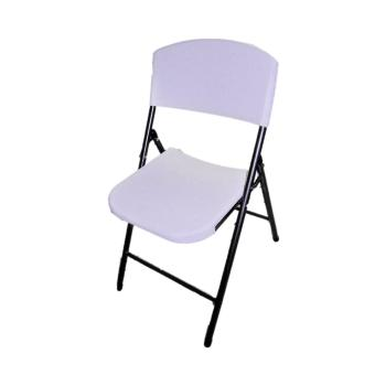 Folding Banquet Chair FC-48 (White) Price Philippines