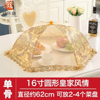 Food cover rectangular bowl food cover table cover Price Philippines