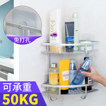 For a living punched bathroom wall hangers glove rack