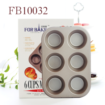 For bake non-stick horse anti-stick oven dish cake oven dish