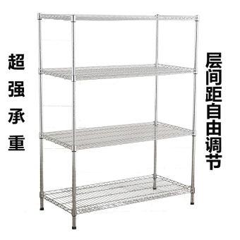 Four layer stainless steel color storage rack shelf