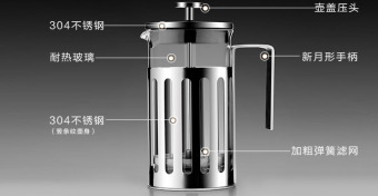 French Press Stainless Steel Tea Maker with Vertical Stripe