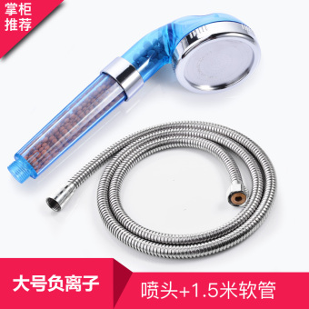 Ganchun negative ion massage shower nozzle