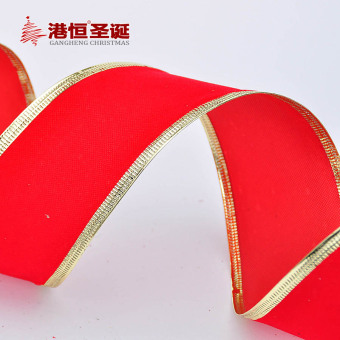 GANGHENG 200cm Christmas decoration pure red Christmas tree decoration ribbon RIBBON