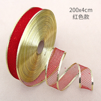 GANGHENG 200cm Christmas tree decoration porous ribbon Christmas RIBBON