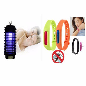 G@Best Electric UV Mosquito Killer/Zapper Bug Fly Wasp Trap Pest with Anti Mosquito Pest Insect Bugs Repellent Wrist Band Bracelet Wristband Price Philippines
