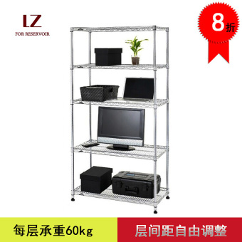 GFSDIY 75 cm x 35 cm 3-layer Floor Type Kitchen Rack