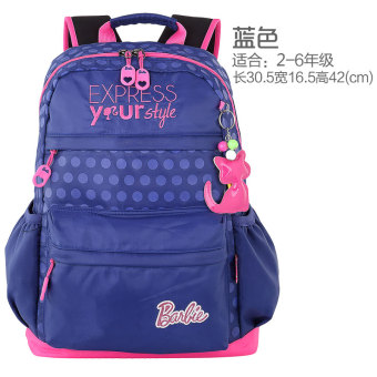 Girl's young student's spinal care backpack children's school bag