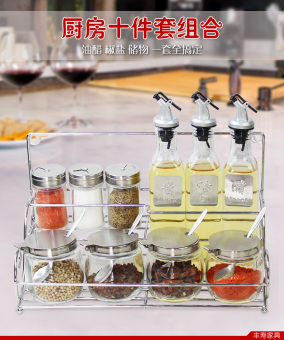 Glass condiment bottles oil bottle seasoning box