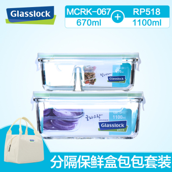 Philippines | Glass lock can be microwave heating with lid lunch box glass food container Compare Prices