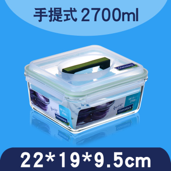 Glass lock portable-large food container