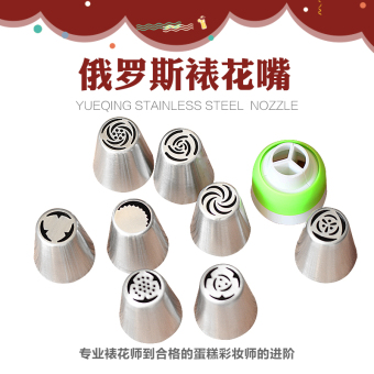 Green cookie puffs cream cake decorating Nozzle
