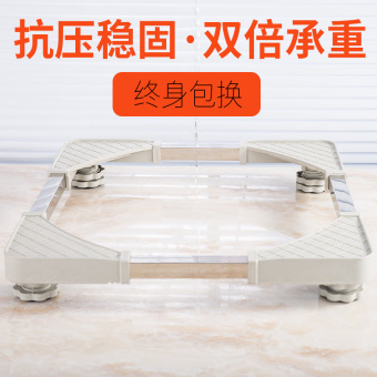 Haier Automatic Washing Machine Base