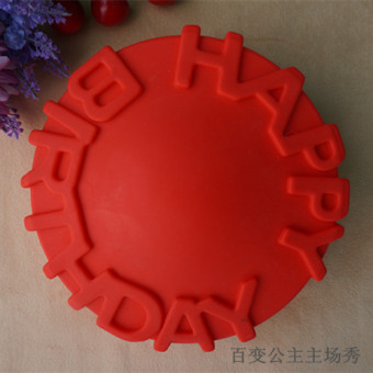 Happy silicone birthday cake baking oven bread mold