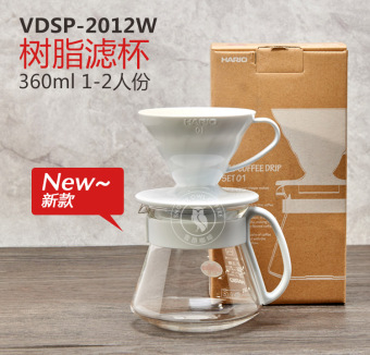Hario V60 heat-resistant glass home drip filter coffee pot suit