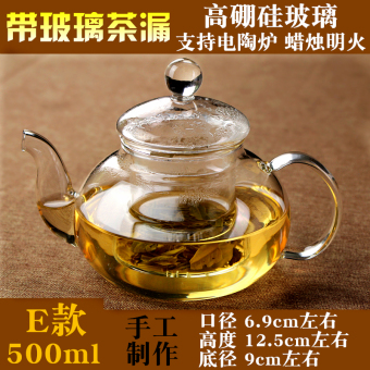 Heating Electric flower pot flowers and teapot High Boron silicon glass teapot