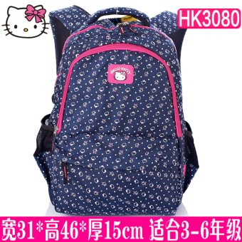 Hello Kitty cute young student's girls three grade backpack school bag