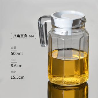 HIGH-TEMPERATURE resistant cool water pot glass of cold water bottle