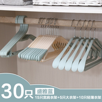 Home adult traceless clothes rack hanger