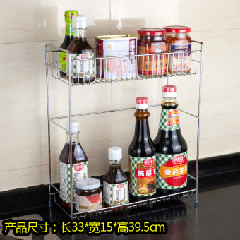 Home kitchen cabinet multifunction shelf