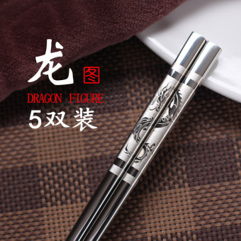 Home metal alloy full square stainless steel chopsticks