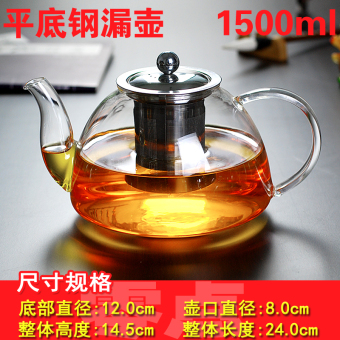 Home tea pot heat-resistant high-temperature glass water bottle glass teapot