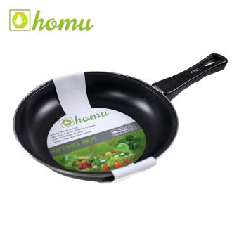 Homu Premium Non Stick Frying Pan 20cm