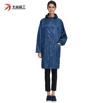 Hooded men's dustproof clothes anti-static coat
