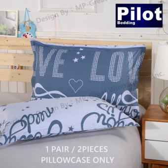 Hot Sale Pilot Bedding PC-001 Pure Cotton Deluxe Hotel Home Resort Envelope Style Pillowcase Best Gift
