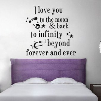I Iove you beyond forever Quote Wall Sticker Nursery Decor VinylWords Decal For Baby Price Philippines