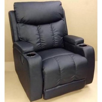 Harga Lazy Mikaza Recliner Chair