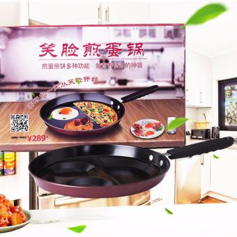 BIH 3 in 1 Non-Stick High Quality Grill Pan(Smile design) Price Philippines