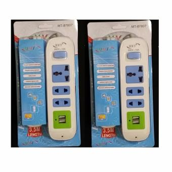SHOP AND THRIFT MMT-87807 2 Sets of 3.5M Extension Wire Cord with USB Socket Price Philippines