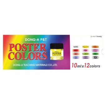 Dong-A Poster Color 10cc (12 colors) Price Philippines