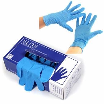 Elite Nitrile Powder Free Examination Gloves Blue 100PCS/box Price Philippines
