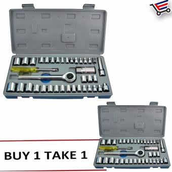 Aiwa 40-Piece Big Combination Socket Wrench Set BUY 1 TAKE 1 Price Philippines