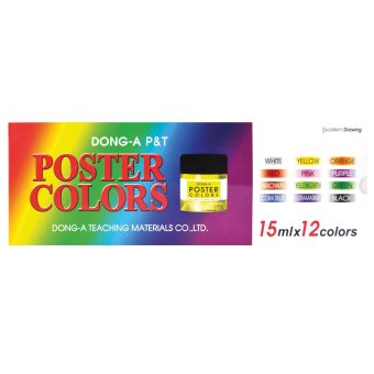Dong-A Poster Color 15cc (12 colors) Price Philippines