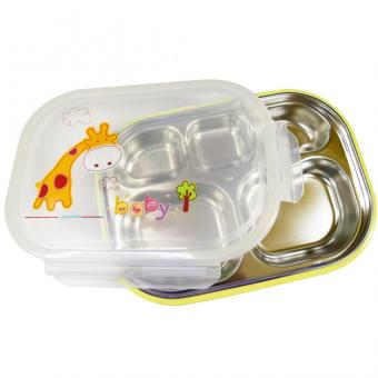 Harga Wawawei Children's Lunch Box (Yellow)