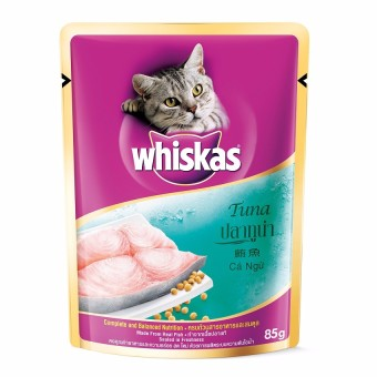 Harga Whiskas Tuna Pouch Cat Food 85g Case of 24