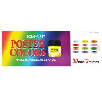 Dong-A Poster Color 30cc (12 colors) Price Philippines