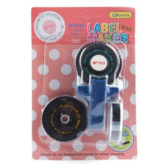 Harga Motex Label Maker E-101 (Blue)