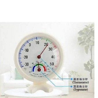Harga General Indoor Outdoor Battery Free Thermometer Humidity Meter (White)